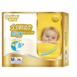 Diapers Review: Quties